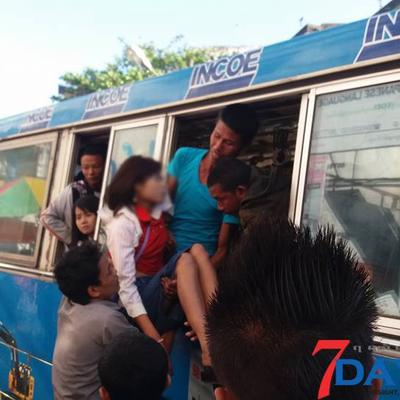 今日は都バス記念日の記事に添付されている画像