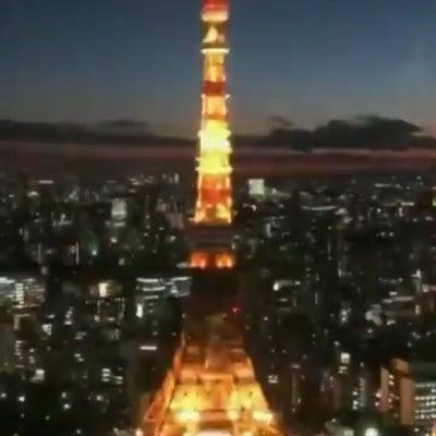 [追記]ジェジュン(新年会&東京タワー)<jj_1986_jj IG Storyの記事に添付されている画像