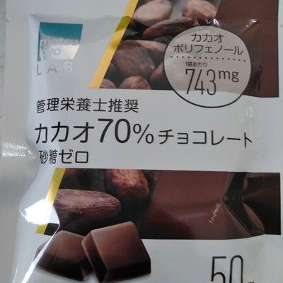 マツキヨのカカオ70%チョコレートの記事に添付されている画像