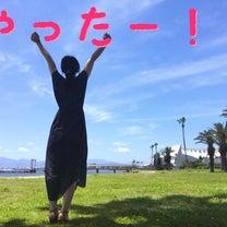 未来のあなたのために♡自愛力に出会っちゃって♡の記事に添付されている画像