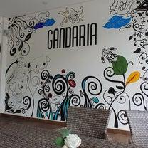 GANDARIA - Indonesian Heritage Cuisineの記事に添付されている画像