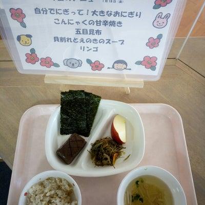 1月18日の給食です(^^♪の記事に添付されている画像