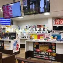 携帯破損!!                         名古屋市の大工は(の記事に添付されている画像