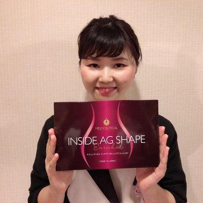 飲むエンダモロジー?!AGシェイプ エンリッチド☆の記事に添付されている画像