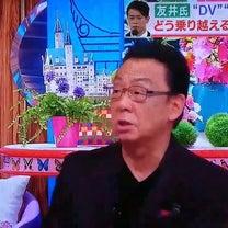 梅沢富美男コジキ発言で謝罪の記事に添付されている画像