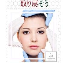 【セミン整形外科・童顔整形】確実&永久的な効果が得られるフェイスリフトの記事に添付されている画像