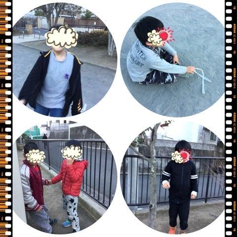 o0480048014341154633 - ♪1月11日(金)♪toiro戸塚①