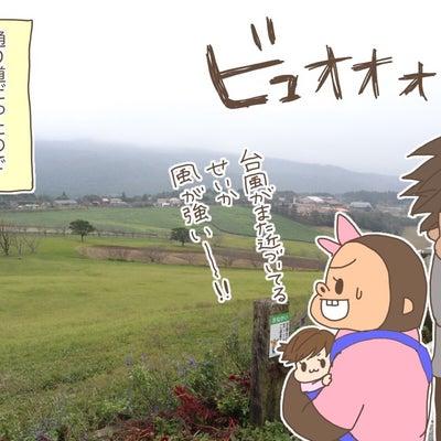 九州旅行記⑤〜4日目鹿児島で念願の…〜の記事に添付されている画像