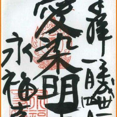 (蛸薬師堂) 永福寺(京都)part4の記事に添付されている画像