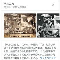 """ピカソはお金に変えるのが、すこぶる上手い""""偉大な人の特徴""""の記事に添付されている画像"""