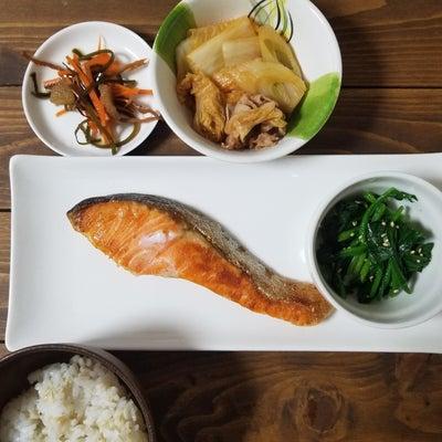 最近の夕飯とADHDの特性の記事に添付されている画像
