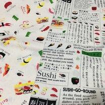 寿司、続きます! #がまぐち  #空空商會朝来 #寿司 の記事に添付されている画像