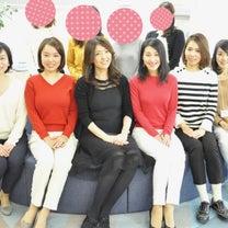 愛のあるワークライフスタイリスト養成講座♡の記事に添付されている画像