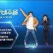 SJ★DANCEトゥギさん-君の声が見える6【「STORY」特設サイトのSTORY5を更新♪】