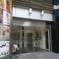 神戸 リスカフェ(KOBE RIS CAFE) 2018年11月15日オープン(の記事に添付されている画像