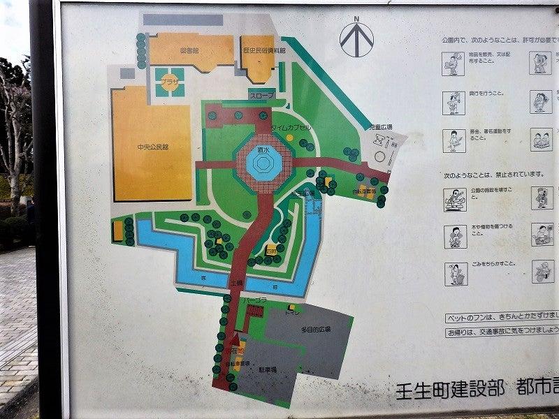 関ケ原の戦いの前哨戦で伏見城とともに亡くなった「鳥居元忠」の子孫が幕末まで治めた「壬生城」