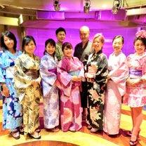 日本の伝統文化 「着物」で異文化交流豪華客船クルーズパーティの記事に添付されている画像