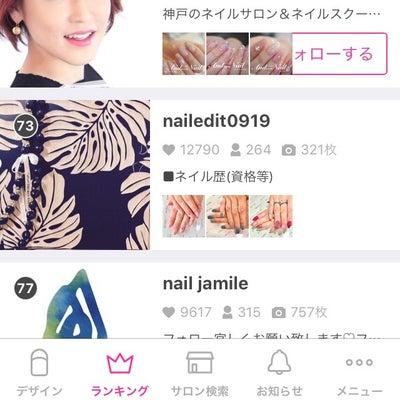 人気ランキング☆入賞の記事に添付されている画像