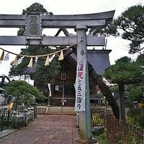 【御朱印】新潟県三条市「神明宮」。の記事に添付されている画像