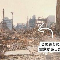 阪神大震災の記事に添付されている画像