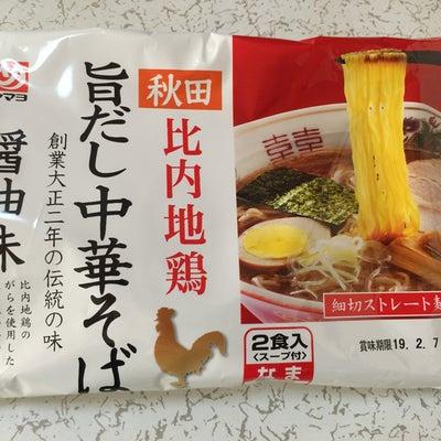 比内地鶏の旨だし中華そばを食べましたの記事に添付されている画像