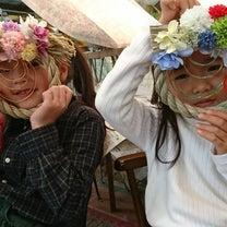 子供アレンジ教室|松山市プリザーブドフラワー教室|松山市ハーバリウム教室|パールの記事に添付されている画像
