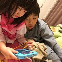 ☆たまよオタク☆の記事に添付されている画像