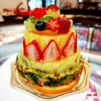気持ちをモリモリしましたフルーツカッティングケーキの記事に添付されている画像