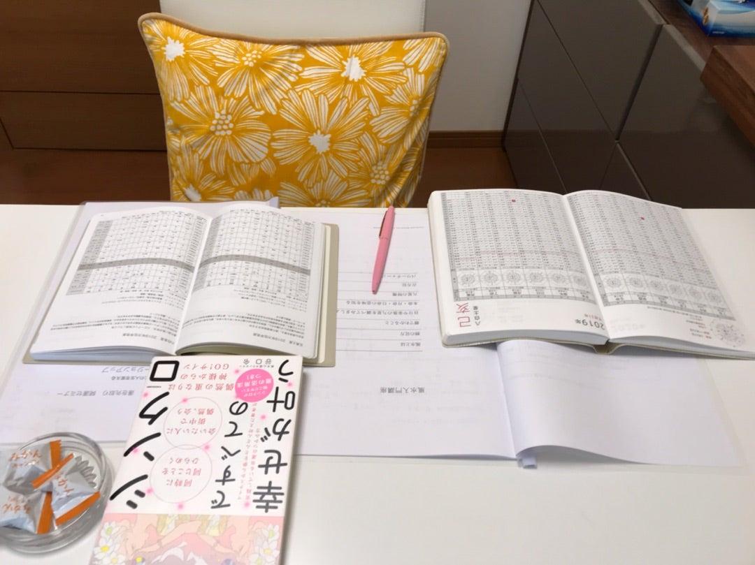 FSCA福岡認定校で開運セミナーでした。