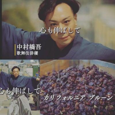 本日放送です☆の記事に添付されている画像