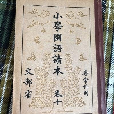 2395新日本科学と「稲村の火」の記事に添付されている画像