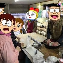 初!蕎麦打ちの記事に添付されている画像