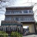 #愛知県犬山市の画像
