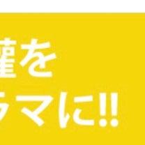 【採集】太田道灌公・埼玉県1市1町の記事に添付されている画像