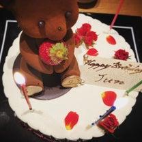 ジェジュン(可愛い♡誕生日ケーキ)<jj_1986_jj IG>190118の記事に添付されている画像