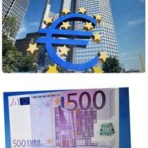 超レアで見たこともない500ユーロ札~ドイツ、オーストリア以外は1週間後には発行の記事に添付されている画像