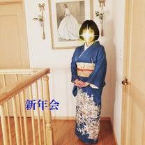 新年会の記事に添付されている画像