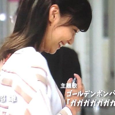 ゴールデンボンバー☆NHKドラマ10「トクサツガガガ」の記事に添付されている画像