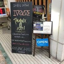 "12/23 IVOLVE LIVE TOUR 2018  ""Thanx a loの記事に添付されている画像"