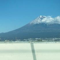 新幹線からの記事に添付されている画像