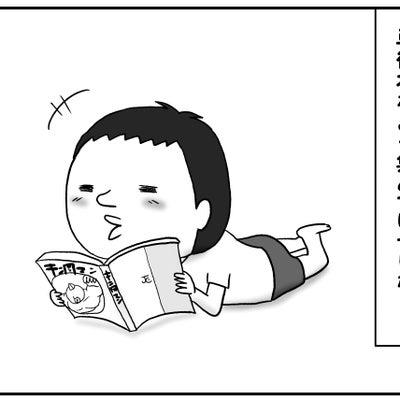 マンガの単行本の記事に添付されている画像