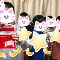 オープンカウンセリングの募金先✨埼玉県にある支援施設✨の記事に添付されている画像