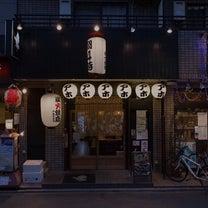 感謝!白梅町店3周年祭大成功.ahoファイル006の記事に添付されている画像
