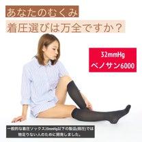 6000 2019年モデル新発売しました。の記事に添付されている画像