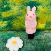 印鑑カバー♡うさちゃんとお花のブローチの記事に添付されている画像