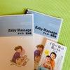 ベビーマッサージ・赤ちゃん体操指導者養成講座のご案内の画像