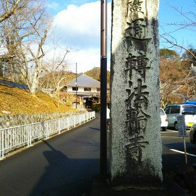 京都にも大仏様が現存・・え!?の記事に添付されている画像