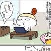 連載漫画(3)「緊迫!ムスメの熱性けいれん体験談」