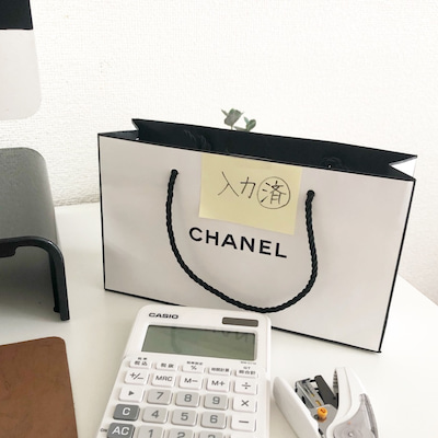 シャネルの袋の活用法の記事に添付されている画像