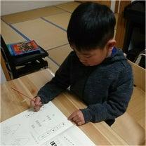 新しいテキスト☆楽しく覚えていこうね☆小学1年生クン~館林新部ピアノ教室~の記事に添付されている画像